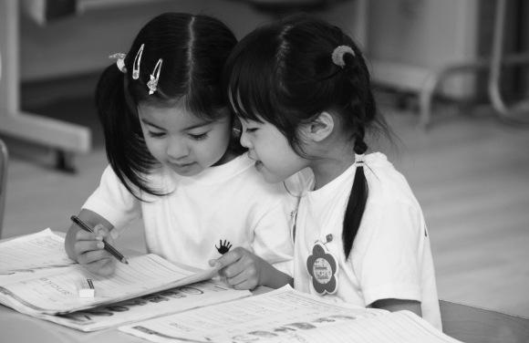 Menyedihkan, 2 Siswi SD Jepang Bunuh Diri Lompat Gedung