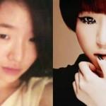 Ga In Brown Eyed Girls