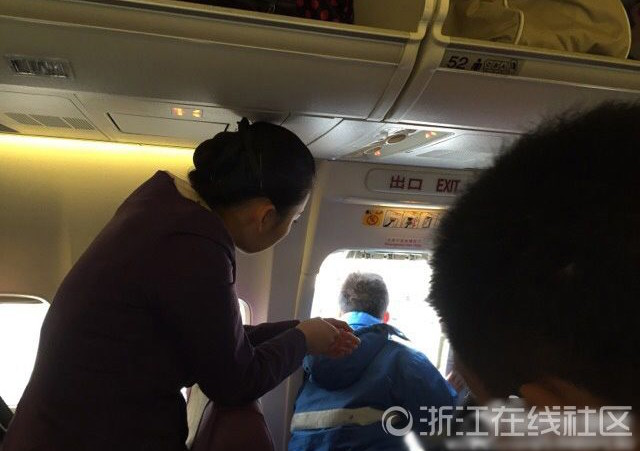 Penumpang Kepanasan Hingga Membuka Pintu Darurat di Pesawat SHANGHAIIST