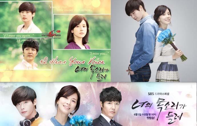 RCTI Manjakan Penggemar Drama Korea Melalui I Can Hear Your Voice