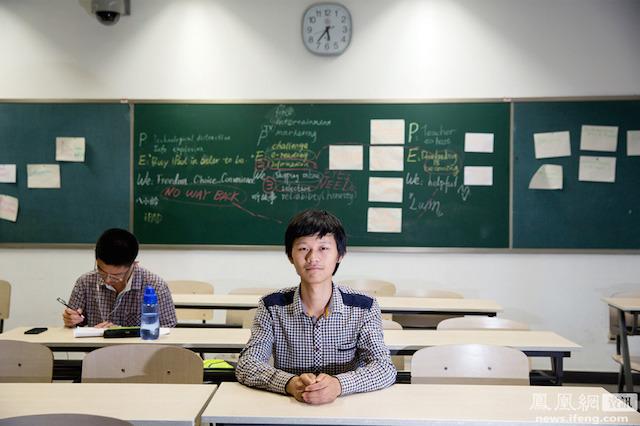 Mao Tan Chang, SMA Paling Ekstrim di China 3