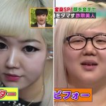 Mengejutkan, Inilah Wajah Para Wanita Korea Saat Tidak Menggunakan Makeup 1 STOMP