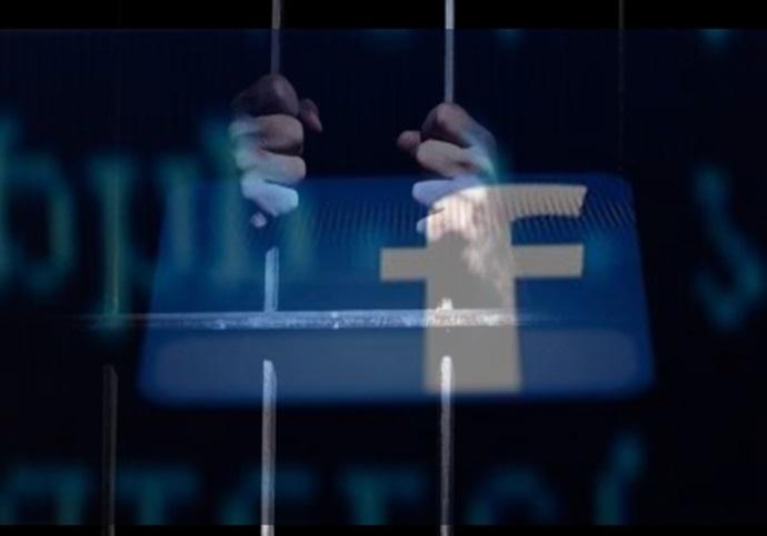 penipuan lewat facebook ilustrasi
