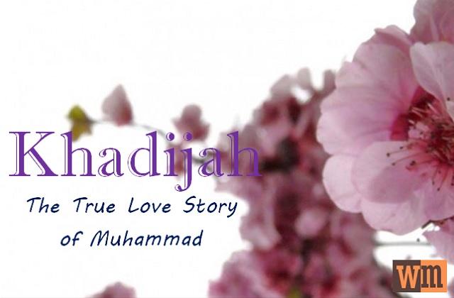 Khadijah-binti-Khuwailid