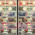 Bentuk uang tahun 1992 | copyright ATSnotes.com