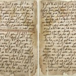 Quran Tertua yang sudah menjalani tes radiokarbon