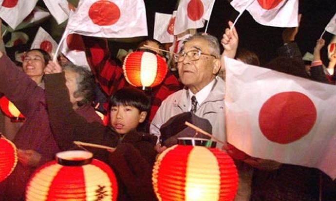 Jepang [image source]